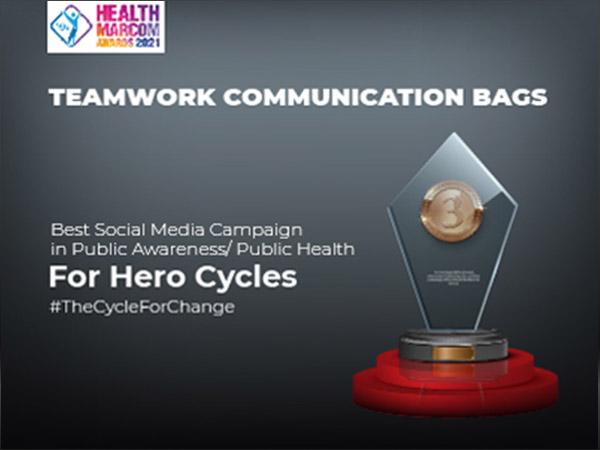 https://www.groupteamwork.com/wp-content/uploads/2021/07/2021-Award-for-Best-PR-Campaign.jpg