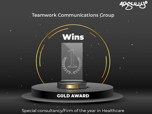 https://www.groupteamwork.com/wp-content/uploads/2021/07/specialist-consultancy-of-the-year-Gold-award.jpg