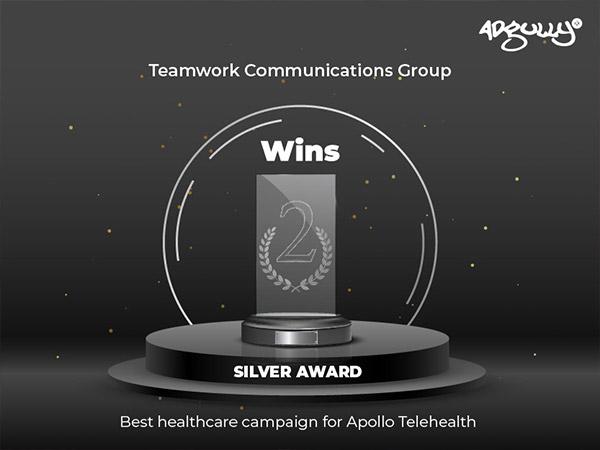 https://www.groupteamwork.com/wp-content/uploads/2021/07/teamimage-1.jpg
